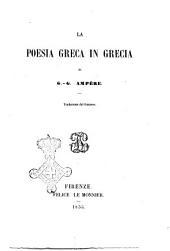 La poesia greca in Grecia di G. G. Ampère