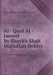 Al - Qaul Al - Jameel By Shaykh Shah Waliullah Dehlvi (r.a)