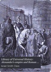 Alexander's empire and Roman empire