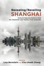 Revealing/reveiling Shanghai Hb