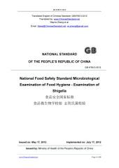 GB 4789.5-2012: Translated English of Chinese Standard. GB4789.5-2012.: National food safety standard - Microbiological examination of food hygiene - Examination of shigella.