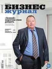 Бизнес-журнал, 2014/07: Краснодарский край