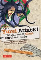 Yurei Attack  PDF