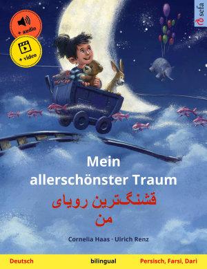 Mein allersch  nster Traum                                          Deutsch     Persisch  Farsi  Dari  PDF