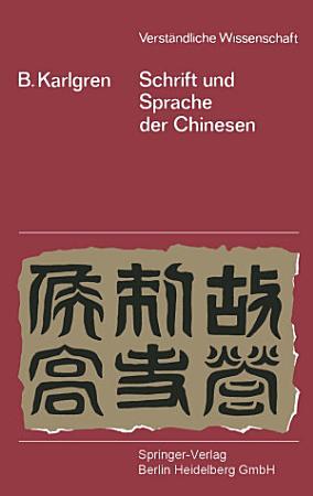 Schrift und Sprache der Chinesen PDF