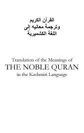kashmiri-quran