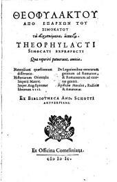 Historiarum libri VIII