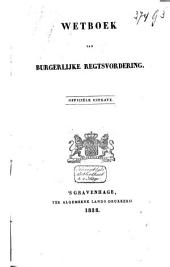 Wetboek van burgerlijke regtsvordering