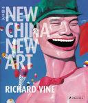 New China New Art Book PDF