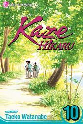 Kaze Hikaru: Volume 10