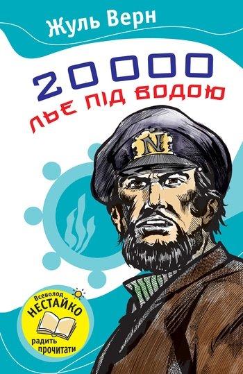 20000                          PDF