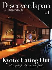 Discover Japan - AN INSIDER'S GUIDE vol.1