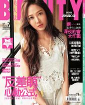 "BEAUTY美人誌NO.188 (2016年7月號): ""反差萌""心動公式"