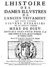L' histoire des Dames illustres de l'ancien testament