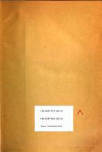 Westermanns illustrierte deutsche Monatshefte0 PDF