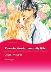 Powerful Greek, Unworldly Wife: Harlequin Comics