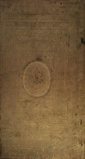 Annales Ecclesiastici: Incipiens ab Anno Dom. MI. perducitur usque ad Annum MLXXXXIX. inclusive : Appositus est ad calcem libri Tractatus Humberti Silvaecandidae Episcopi Cardinalis de Azimo et Fermentato, Volume 11