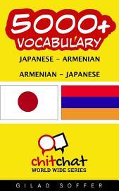 5000  Japanese   Armenian Armenian   Japanese Vocabulary