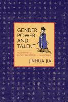 Gender  Power  and Talent PDF