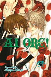 Ai Ore!, Vol. 4: Love Me!