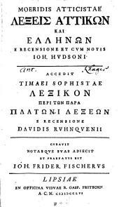 De vocibus Atticis et Hellenicis