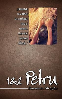 1 2 Petru PDF