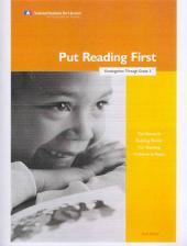Put Reading First: The Research Building Blocks for Teaching Children to Read: Kindergarten Through Grade 3