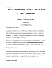The Second Epistle of Paul the Apostle to the Corinthians