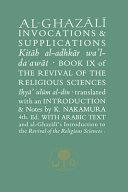 Al ghazali on Invocations   Supplications PDF