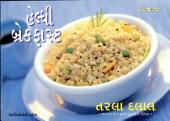 Healthy Breakfast ( Gujarati )