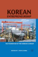 Korean Entrepreneurship