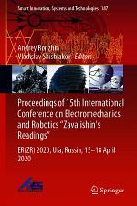 Proceedings of 15th International Conference on Electromechanics and Robotics