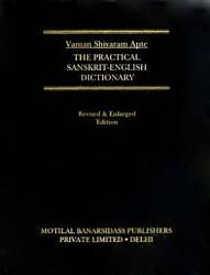 The Practical Sanskrit English Dictionary Book PDF