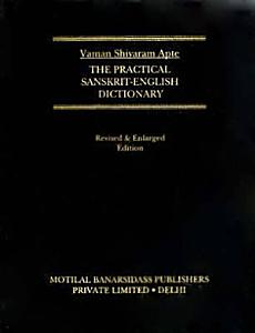 The Practical Sanskrit English Dictionary Book