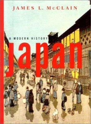 Japan  a Modern History