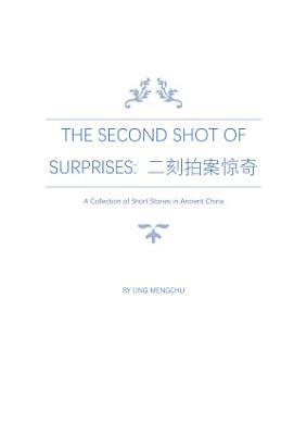 THE SECOND SHOT OF SURPRISES                     PDF