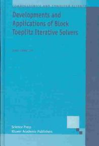 Developments and Applications of Block Toeplitz Iterative Solvers PDF
