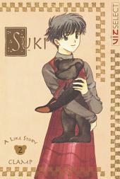 Suki: Volume 2
