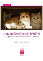 Arduino猫咪喂食碗控制器开发: Using Arduino to Develop a Controller of Cat-Feeder