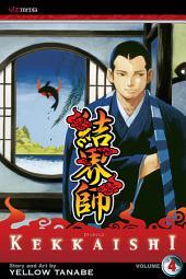 Kekkaishi: Volume 4