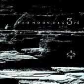 [드럼악보]사미인곡-서문탁: Seomoontak 3rd(2001.09) 앨범에 수록된 드럼악보