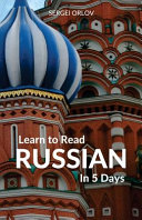 Learn to Read Russian in 5 Days PDF