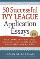 Download 50 Successful Ivy League Application Essays Book