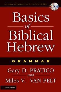Basics of Biblical Hebrew Grammar Book