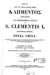 Ta heuriskomena panta: cum genuina, tum dubia et aliena, quae graece in proprio idiomate, vel, deperdito textu graeco, syriace et latine translata tantum exstant et eius nomine circumferuntur. 1