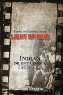 Light of Asia PDF