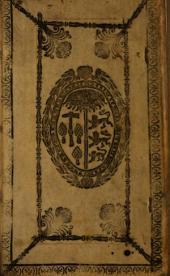 Historia sacrae Latinitatis Historiae sacrae Latinitatis libri VI: lectiumculis exquisitis, iucundisque narrationibus animum relaxantes