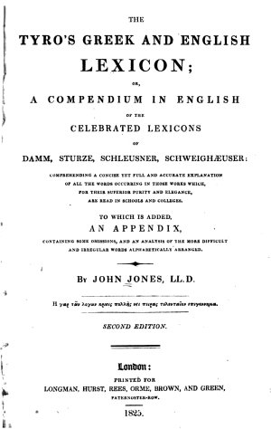 The Tyro s Greek and English Lexicon