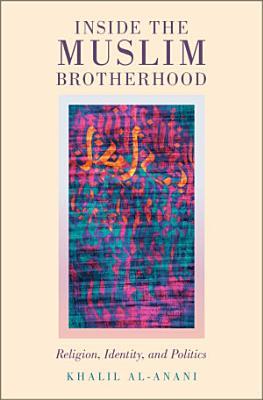 Inside the Muslim Brotherhood PDF