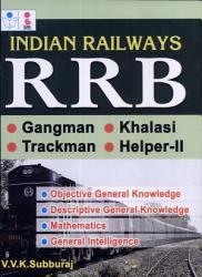 Rrb Gangman Khalasi  Book PDF